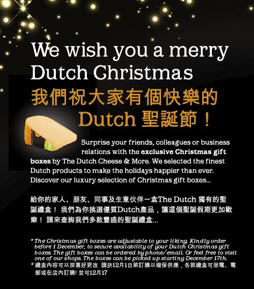 thedutch-christmas